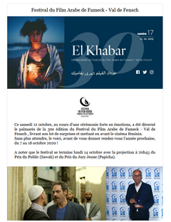 newsletter elkhabar n°17